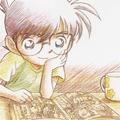 Conan leyendo