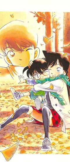 Conan & Ran