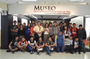 """Visita al Museo de la Inmigración Japonesa al Perú """"Carlos Chiyoteru Hiraoka"""" con los alumnos del primer año de Historia de la Facultad de Humanidades UNFV"""