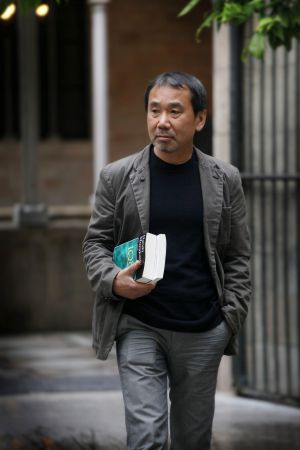 Al sur de la frontera, al oeste del sol 国境の南、太陽の西 – Haruki Murakami