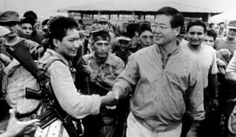Fujimori_14