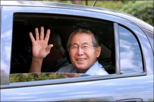 Fujimori_2_0