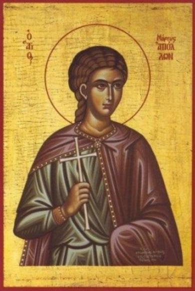 San Apolo Apostol discipulo de San Pablo krouillong comunion en la mano sacrilegio