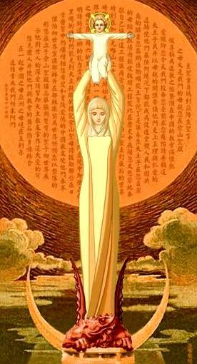 nuestra señora de sheshan krouillong sacrilega comunion en la mano