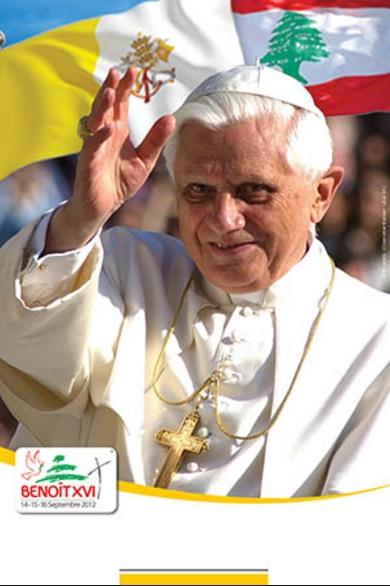 benedicto XVI libano enciclicas oraciones exhortaciones apostolicas krouillong sacrilegio comunion en la mano 72