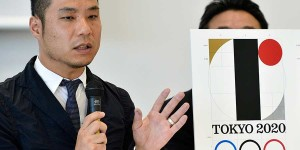 El diseño de Kenjiro Sano para los Juegos Olímpicos de Tokio 2020 finalmente no será utilizado tras la polémica por un supuesto plagio. / Foto: EFE