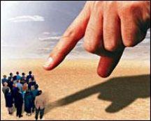 Imagen: http://blog.pucp.edu.pe/blog/wp-content/uploads/sites/404/2013/12/servidor_de_confianza_ley_del_servicio_civil_-_a_dedo_pero_con_merito.jpg