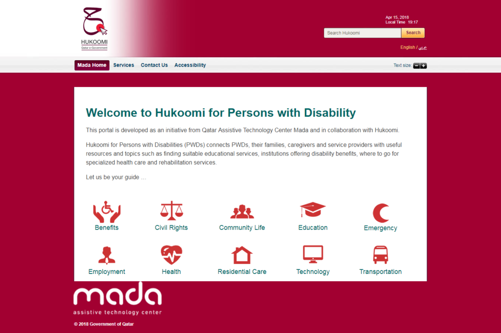 HUKOOMI GETS THE FIRST RANKING IN WEB ACCESSIBILITY