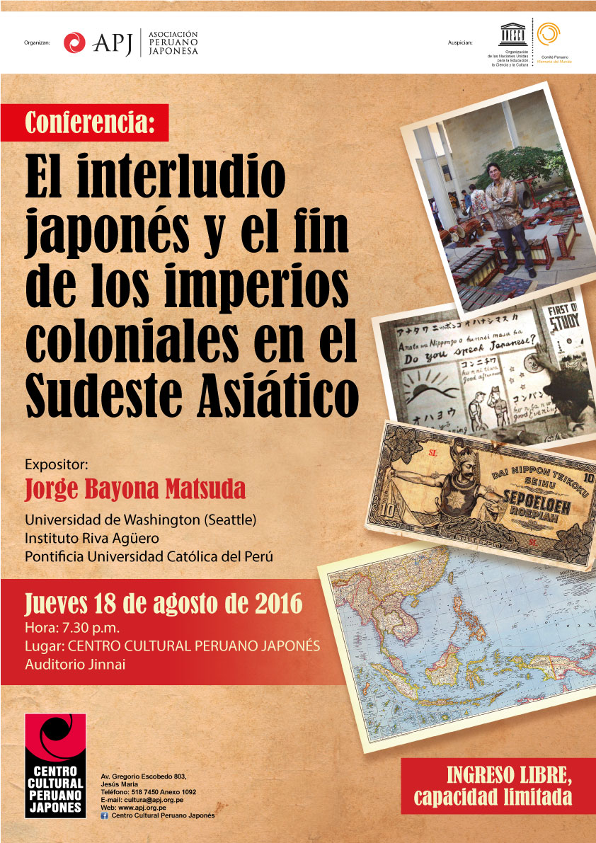 Afiche-Interludio-Japones (3)
