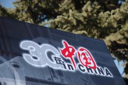 3G en China