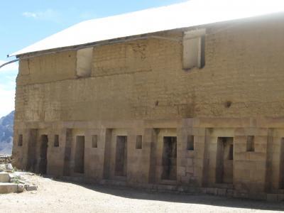 Iglesia de Huaytará