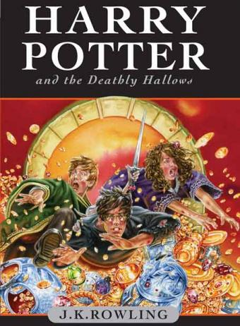 HARRY POTTER ULTIMA AVENTURA