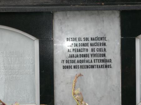 mausoleo Yamamoto