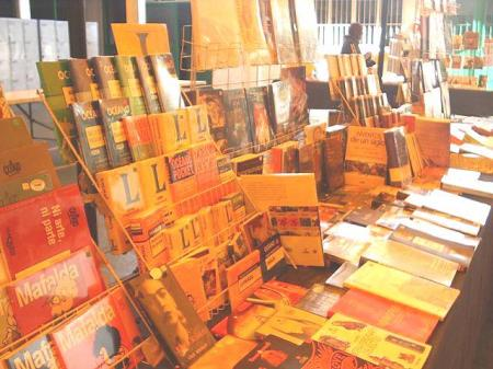 Feria de Libro Jaujino