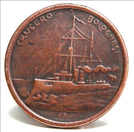 Cara de la moneda