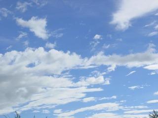 Cielo Azul