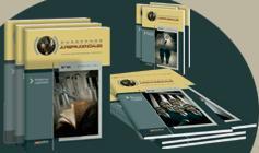 Cuadernos Jurisprudenciales