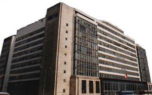 Sede central del Ministerio Público