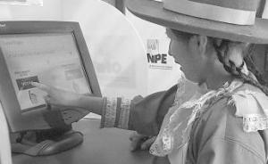 Campesina peruana experimenta con la máquina de voto electrónico. Fuente: Revista ELECCIONES, N.º 3, Lima, ONPE, julio de 2004