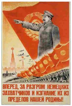 Afiche con la imagen del lìder comunista Iósif Stalin, uno de los más grandes genocidas de la historia, a pesar de ser de izquierda. Fuente: http://liberalescontratotalitarios.rebeliondigital.es/