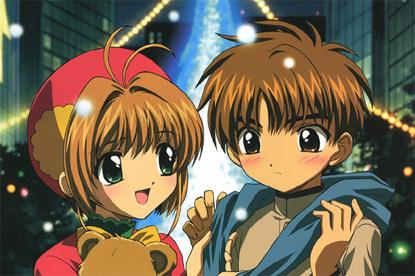 Syaoran & Sakura ne Navidad