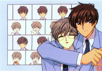 Touya y Yukito