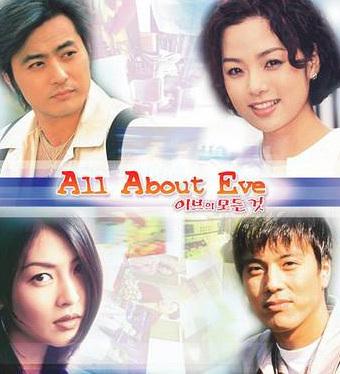 Eve 4