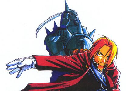 Los Elric, dibujo manga