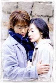 Yuyin & Joon Sang
