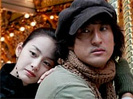 Tae Hwa y su Hermana Loca