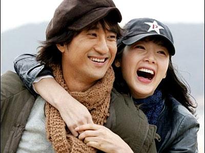 Tae con Jung