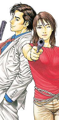 Ryo-Papa & Ah-Xiang
