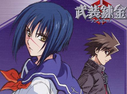 Tokiko & Kazuki