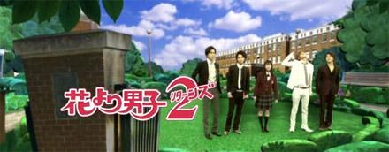 Makino y los 4F regresan