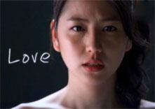Amor: Michiru