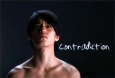 Sousuke: Contradicción
