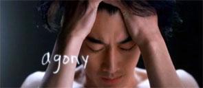 Agonía: Takeru