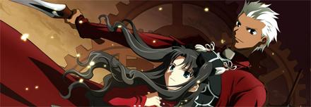 Rin & Archer