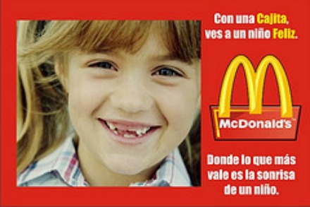 20120103-macdonald_cajita_felizlast.jpg