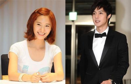 Is Kim Hyun Joong And Yoona Hookup
