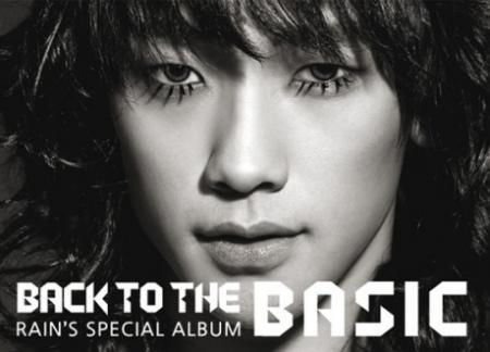 20100322-rainproxalbumcover.jpg