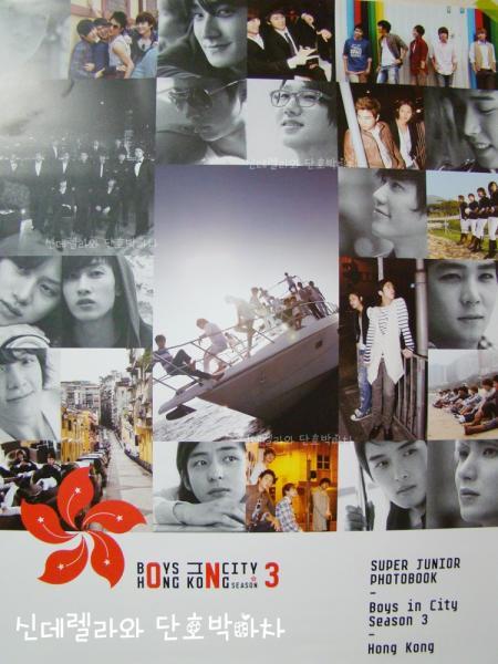 20100419-0_suju.jpg