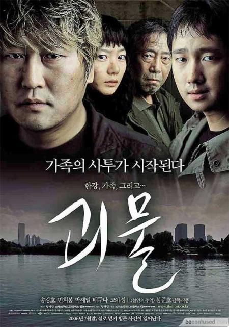 20100413-The-Host-poster.jpg