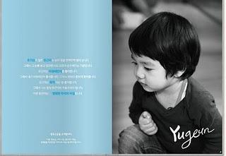 20100416-shinee7.jpg