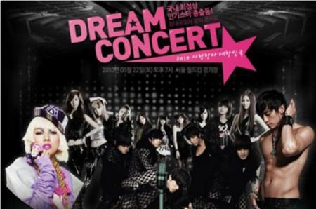 20100531-dream_2010.jpg