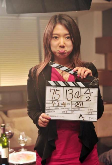 cyrano dating agency pelicula coreana Dating agency: cyrano, yeonaejojakdan: shirano, 연애조작단: 시라노, subtítulos en español, spanish subs, dating agency subs, sooyoung subs.