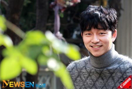 20101201-GongYoo-Header.jpg