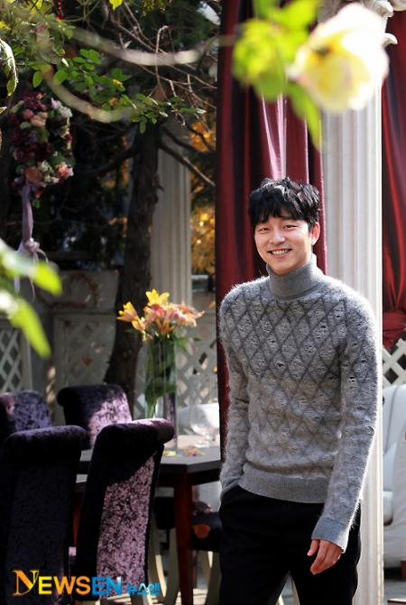 20101201-GongYoo3.jpg