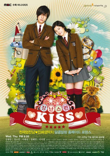 20101228-Playful-Kiss-Mischievous-Kiss-Official-Poster.jpg