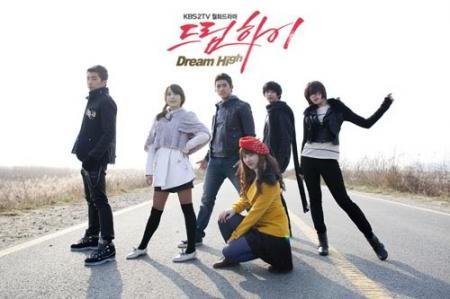 20110123-dream_6.jpg